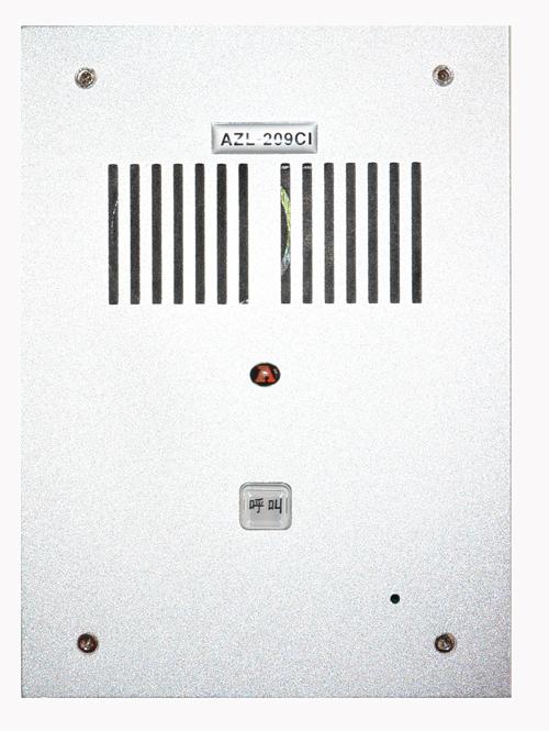 azl-209ci对讲分机